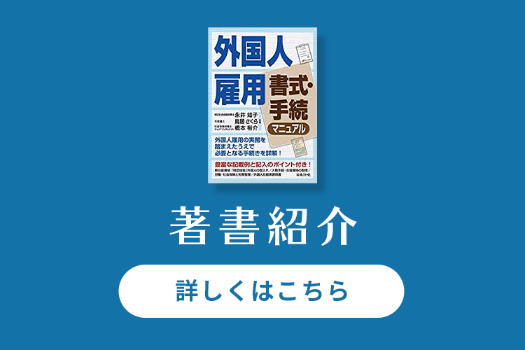 動画配信/研修DVD